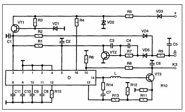 Электрическая схема коммутатора 94.3734.  2. Рисунок. для автомобилей ГАЗ.